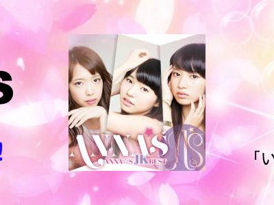 アルバム ANNA☆S / JK BEST・JC BESTに3曲提供させて頂きました